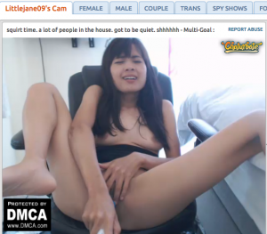 LittleJane09 asian camgirl masturbating