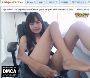 LittleJane09 cute asian camgirl
